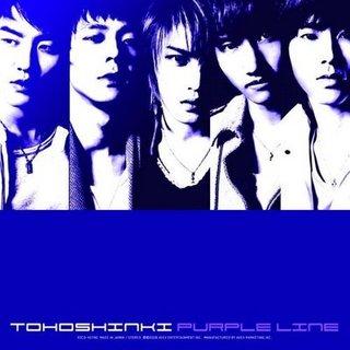 Tohoshinki - Purple Line -