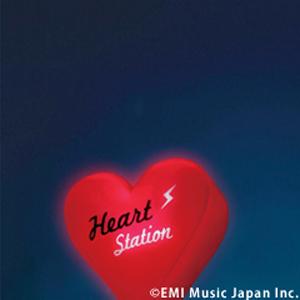 Utada Hikaru - Heart Station/Stay Gold
