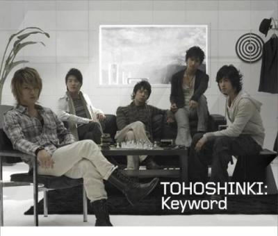 Tohoshinki - Hero Trick 5 - Keyword/Maze