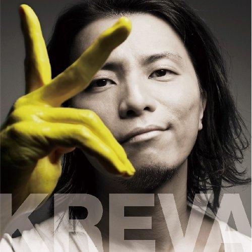 Kreva - Kreva no best ban